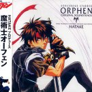 SORCEROUS STABBER ORPHEN ORIGINAL MUSIC CD SOUNDTRACK