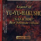 YU YU HAKUSHO BEST SELECTION ALBUM CD SOUNDTRACK