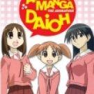 AZUMANGA DAIOH [3 DVD]