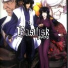 BASILISK (3-DVD)