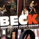 BECK MONGOLIAN CHOP SQUAD [3-DVD]