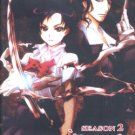 BLOOD + SEASON 2 [2-DVD]