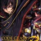 CODE GEASS R2 [3-DVD]