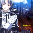 D.GRAY-MAN [5-DVD]