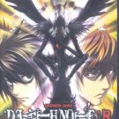 DEATH NOTE: R RELIGHT: VISIONS OF A GOD [1-DVD]