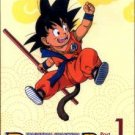 DRAGONBALL COLLECTION PART 1 [3 DVD]