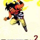 DRAGONBALL COLLECTION PART 2 [3 DVD]