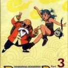 DRAGONBALL COLLECTION PART 3 [3 DVD]