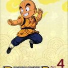 DRAGONBALL COLLECTION PART 4 [3 DVD]