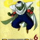 DRAGONBALL COLLECTION PART 6 [3 DVD]