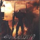EVANGELION:1.0 YOU ARE (NOT) ALONE [1 DVD]