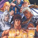 FIST OF THE NORTH STAR: THE LEGEND OF THE TRUE SAVIOR [2-DVD]