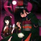 HELL GIRL 3 MITSUGANAE | JIGOKU SHOUJO 3 [2-DVD]
