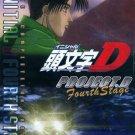 INITIAL D 4TH PART 2 [2 DVD]