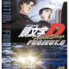 INITIAL D FOURTH 4TH STAGE 23-24 EPS VOL. 12 (DVD)