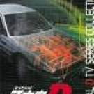 INITIAL D STAGE 1 (ENG SUB ONLY) [3 DVD]