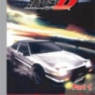 INITIAL D STAGE 1 [3 DVD]