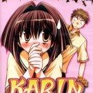 KARIN [3-DVD]