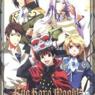 KYO KARA MAOH ! [4 DVD]