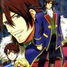 KYO KARA MAOH ! GOD(?) SAVE OUR KING ! SEASON II [4-DVD]