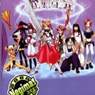 MAGISTER NEGI MAGI TV SERIES PERFECT COLLECTION [3 DVD]