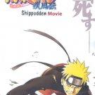 NARUTO SHIPPUDDEN MOVIE [1-DVD]