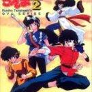 RANMA 1/2 RUMIKO TAKAHASHI'S OVA SERIES [2 DVD]