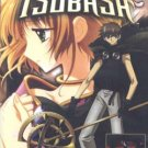 RESERVOIR CHRONICLE TSUBASA [3-DVD]
