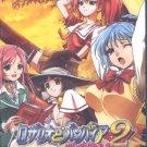 ROSARIO + VAMPIRE CAPU 2 [1-DVD]