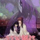 RUROUNI KENSHIN OVA COLLECTION [2 DVD]