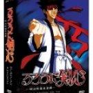 RUROUNI KENSHIN TV PART 2 [6 DVD]