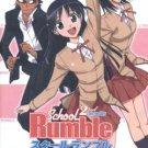 SCHOOL RUMBLE 2ND SEMESTER [3-DVD]