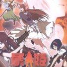SHIKABANE HIME 2: KURO [1-DVD]