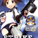 STRIKE WITCHES [1-DVD]