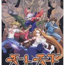 TENJHO TENGE (2-DVD)