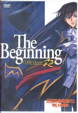 THE BEGINNING CODE GEASS R2 [2-DVD]