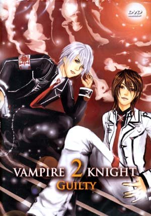 VAMPIRE KNIGHT 2: GUILTY [1-DVD]