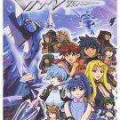 VANDREAD (3-DVD)