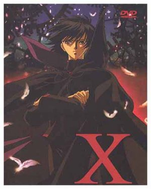 X (3-DVD)