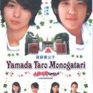 YAMADA TARO MONOGATARI [2-DVD]