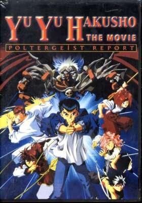 YU YU HAKUSHO THE MOVIE POLTERGEIST REPORT [1 DVD]