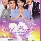 101ST PROPOSE (7-DVD)