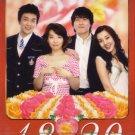 18.29 (8-DVD)
