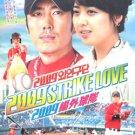 2009 STRIKE LOVE [8-DVD]