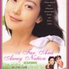 A FAR AND AWAY NATION (16-DVD)