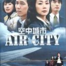 AIR CITY (8-DVD)