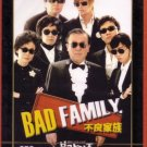 BAD FAMILY (11-DVD)