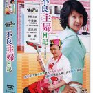 BAD WIFE (9-DVD)