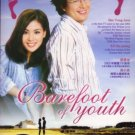 BAREFOOT OF YOUTH (8-DVD)