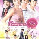 BITTERSWEET LIFE (9-DVD)
